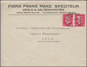 445 Rheinland 15 Pf Paar /Bf Frans Maas BAHNPOST KEMPEN-VENLO 22.10.1930