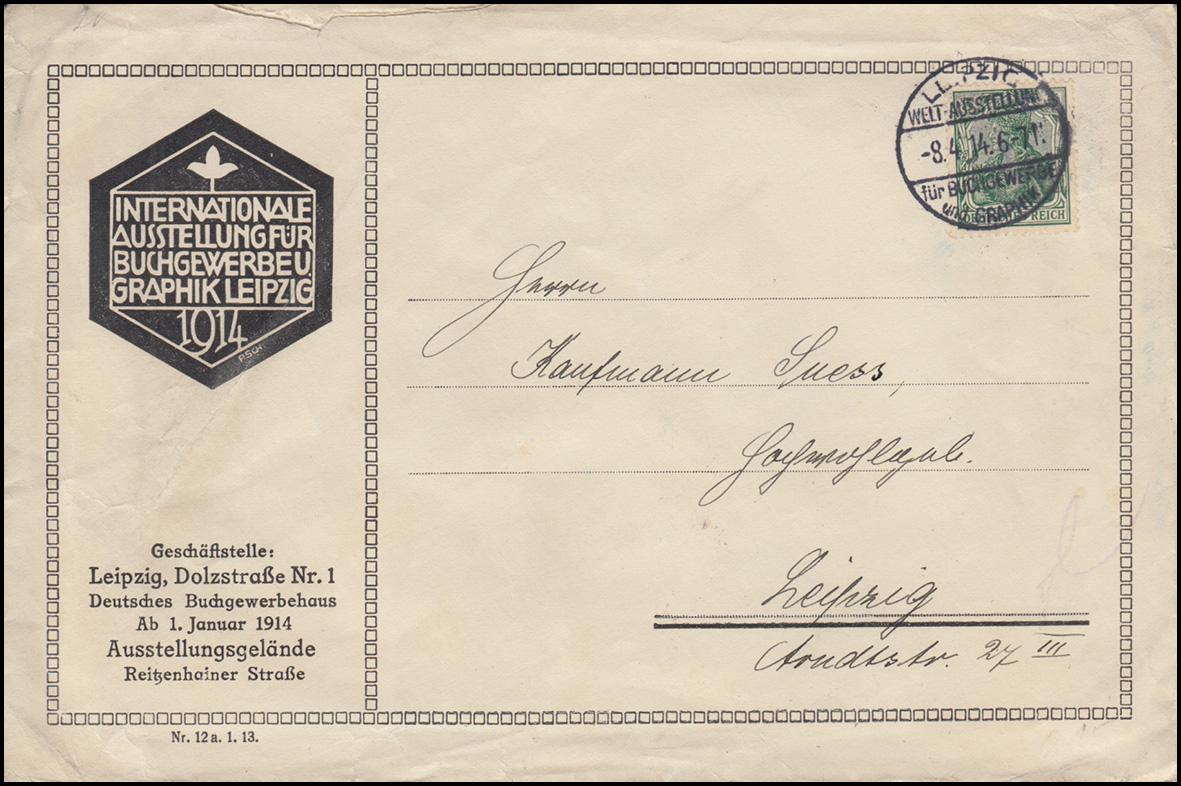 85Ia Germania EF auf Schmuck-Brief SSt LEIPZIG Ausstellung Buchgewerbe 9.4.1914 0