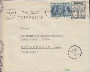 Deutsche Zensurpost auf Griechenland-Brief 436 Balkanbund mit Z 63 ATHEN 13.7.40