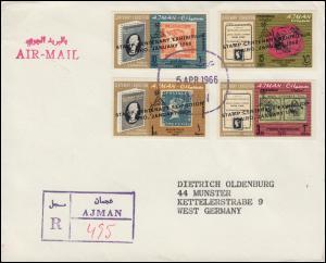 VAE Emirat Ajman 72-59B Ausstellung Kairo 1966 Satz auf 2 Briefen AJMAN 5.4.66