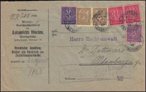 33+72+73+74 Dienstmarken auf Zustellungsurkunde MÜNCHEN-JUSTIZPALAST 20.4.1923