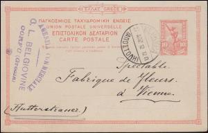 Griechenland Postkarte P 13 Hermes 10 L. von KERKYRA 27.4.1912 nach Wien