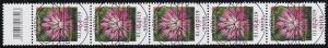 3470 Flockenblume 95 Cent aus 500er-Rolle, 5er-Streifen mit CF, ESSt Bonn