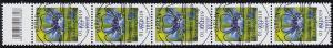 3468 Kornblume 60 Cent aus 200er, 5er-Streifen mit Codierfeld ESSt Berlin 1.7.19