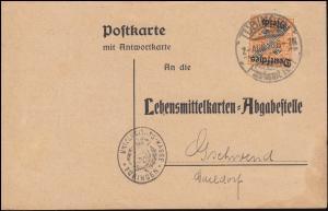 61 Dienst EF auf Postkarte Lebensmittelkarten-Abgabestelle TÜBINGEN 2.8.1920