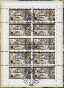 3091 600 Jahre Konstanzer Konzil - 10er-Bogen auf Kartonvorlage, ESST