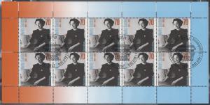 3230 Nobelpreisträgerin Nelly Sachs - 10er-Bogen auf Kartonvorlage, ESST