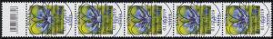 3468 Kornblume 60 Cent aus 200er, 5er-Streifen mit Codierfeld ESSt Bonn 1.7.19
