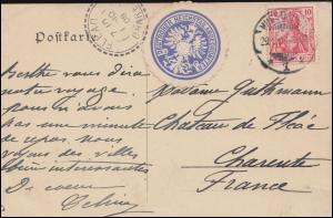 Siegel Deutscher Reichstag Abgeordneter AK Frankfurt Rathaus WIESBADEN 29.9.1908