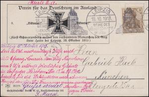 Jubiläums-Postkarte Völkerschlacht Leipzig Siegesmeldung, SSt LEIPZIG 18.10.13