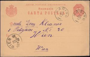 Rumänien Postkarte P 15 Ziffer 10 von MACINU / MACIN 26.11.1890 nach WIEN 28.11.