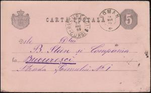 Rumänien Postkarte P 14a Ziffer 5 B. von ROMAN 23.3.1889 nach BURAKREST 24.3.89