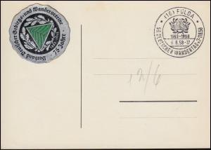 Erinnerungskarte Gebirgs- und Wanderverein mit Vignette, SSt FULDA 9.8.1958