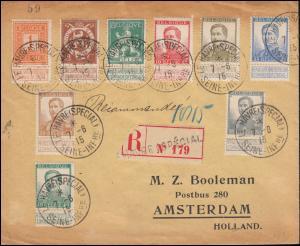 R-Brief der belgischen Exilregierung LE HAVRE (SPECIAL) SEINE-INF 7.6.1915