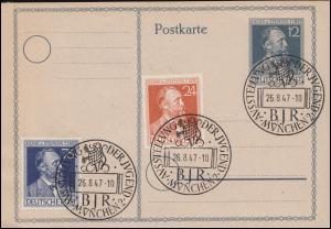 P 965 Stephan + 963-964 Stephan-Satz SSt MÜNCHEN Ausstellung der Jugend 26.8.47