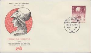 214 Forschungsförderung auf Schmuck-FDC Ersttagsstempel Bonn 24.6.55
