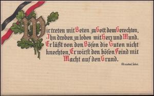 Propaganda-Karte Alt. niederl. Gebet, SCHAEPHUYSEN 29.2.1917 nach Aachen