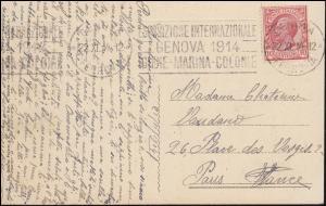 Italien Ausstellung Esposizione Igiene Marina e Colonie auf AK, GENUA 1914