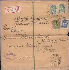 Rußland Streifbandsendung S 4B als Einschreiben MOSKAU 7.4.1911 nach Deutschland