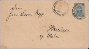 Rußland Umschlag U 33A Wappen 7 Kop. blau aus TUKKUM 2.4.1895 an Baron Rapp