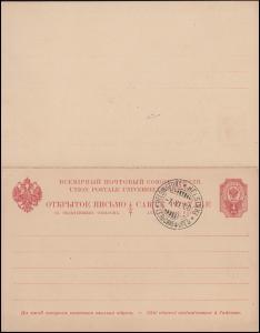 Russland / Finnland P 32 Doppelkarte 4/4 Kop. karmin Gef.-O HELSINKI 7.6.1900