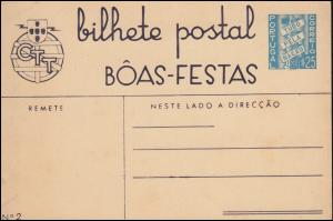 Portugal Klappkarte P 89c Bildpostkarte zum Jahreswechsel: Nummer 2, ungebraucht