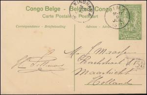 Belgisch Kongo Postkarte 5 Cent. Palmen: Matadi Hauptstraße, BIMA / BOMA 9.7.19