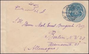 Türkei Umschlag Postes Ottomanes 1 Piaster blau und rund ANATOLI-KAVAK 14.10.29