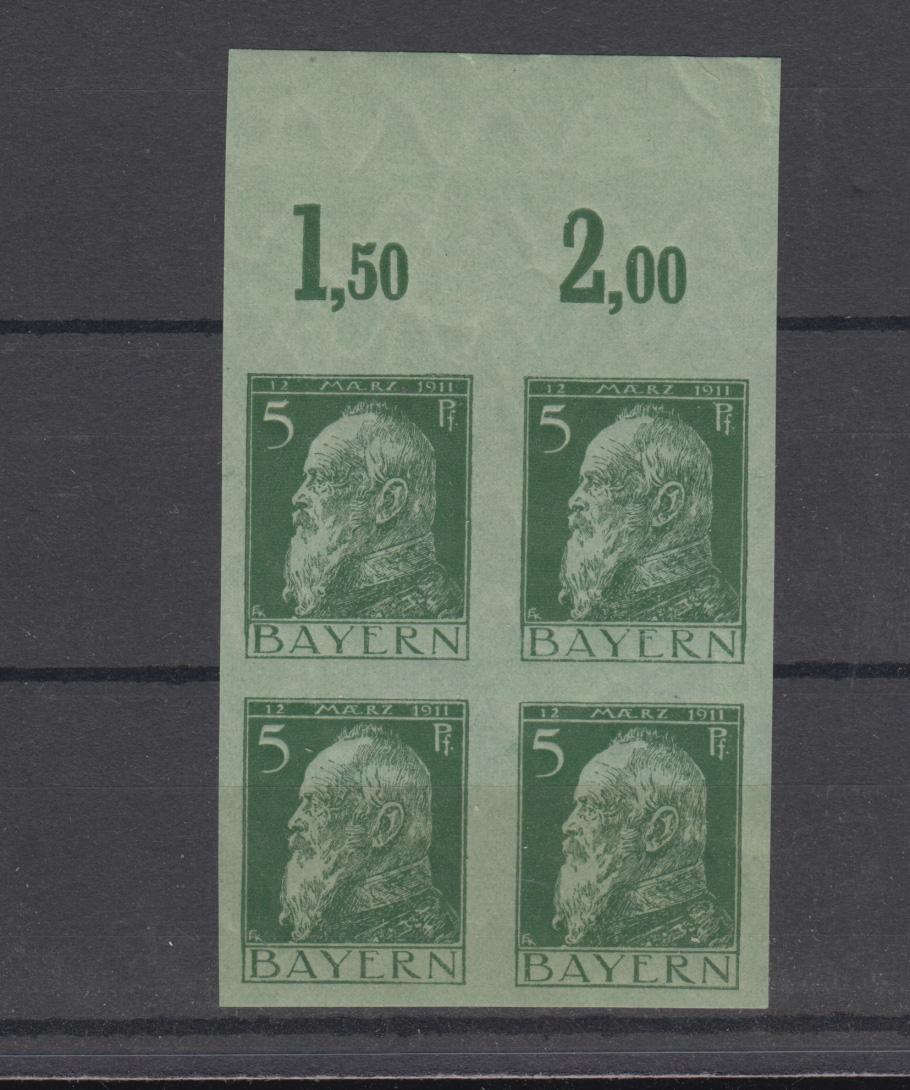 77IIU Luitpold 5 Pfennig - ungezähnt, Oberrand-Viererblock ** postfrisch 0