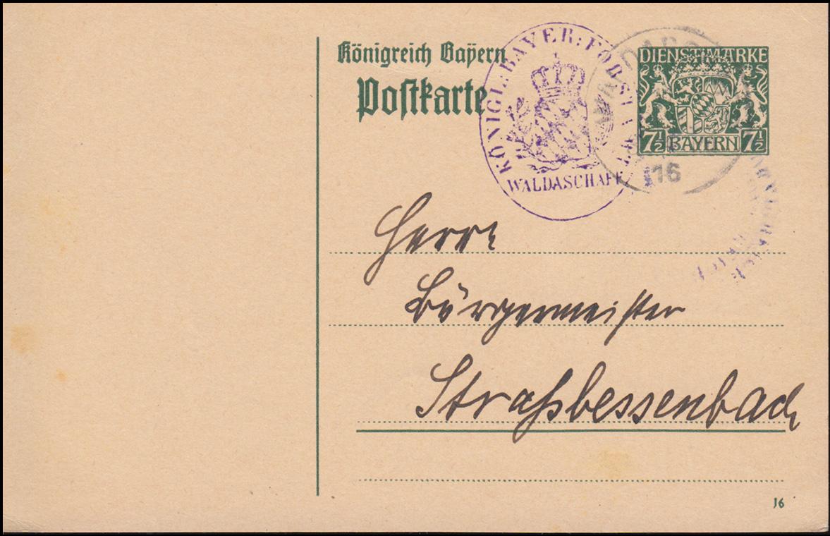Bayern Dienstpostkarte DP 1 Wappen DV 16 Forstamt WALDASCHAFF 11.9.1916  0
