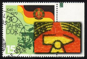 2460I 30 Jahre DDR 15 Pf: Randstück mit PLF I, ESSt