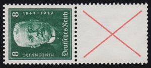 Hindenburg-Zusammendruck S 37, ungefaltet, Falz *