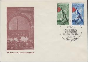 601-602 Oktoberrevolution 1957 auf Schmuck-FDC ESSt BERLIN 40. Jahrestag 7.11.57
