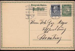 Bayern P 93I/02 Neues Wappen 5 Pf DV 15 + 111A NÜRNBERG 3.10.1916 nach Straubing