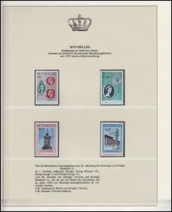 Seychellen Jubiläum Elizabeth II. Portraits Könige Victoria-Denkmal, 4 Marken **