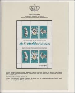 Neue Hebriden Jubiläum Elizabeth II. Portrait & Pferd & Hahn, Block englisch **