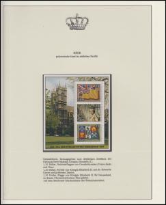 Niue Jubiläum Elizabeth II. Portrait & Flaggen & Westminster-Abtei, Block **
