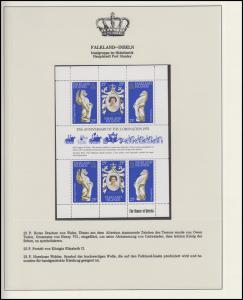 Falkland-Inseln Jubiläum Elizabeth II. Portrait & Drachen & Widder, Block **
