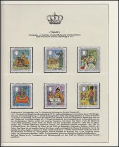 Comoren Jubiläum Elizabeth II. Krönungszeremonie, 6 Marken gezähnt **