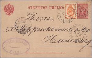 Russland Postkarte P 13 mit 45 Wappen orange WILNA 10.11.99 nach HAMBURG 23.12.