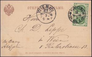 Russland 46x Wappen 2 Kop. grün auf Postkarte nach WIEN 2/2 27 Bestellt 2.3.1896