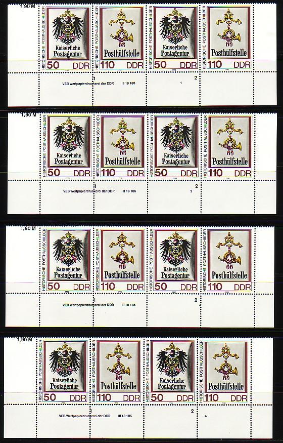 3308-09 WZd 823/WZd 823 Set mit Druckvermerk 1 bis 4 ** 0