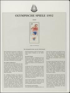 Israel 1992: Laufen - Läufer beim Zieleinlauf, 1 Marke mit TAB **