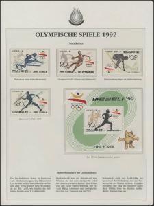 Korea 1992: Leichtathletik Hürden, Diskus, Speer, Laufen 4 Marken + 1 Block **