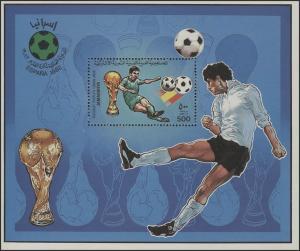Fußball Libyen: SPANIEN'82 - Kopfballszene, 1 Block mit rückseitigem Zudruck **