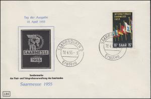 359 Saarmesse 1955 auf Schmuck-FDC Messesymbol Saarbrücken Ersttag 18.4.55