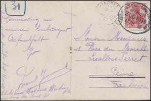 Bahnpost FREUBURG (BREISGAU) - DONAUESCHINGEN ZUG 1576 - 17.8.10. auf AK