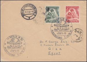 80-81 Tag der Briefmarke-Satz auf Auslands-Bf. ESSt BERLIN 7.10.51 nach Ägypten