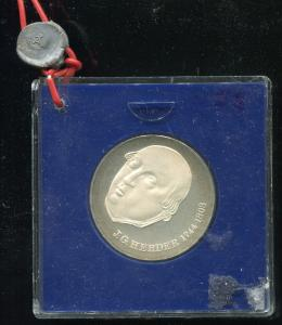 DDR Gedenkmünze 20 Mark Herder, 1978, Spiegelglanz PP in verplombter Kapsel