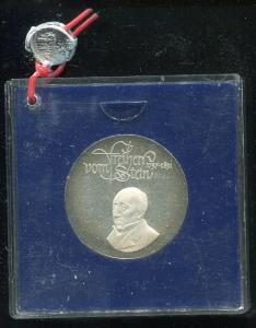 DDR Gedenkmünze 20 Mark vom Stein, 1981, Spiegelglanz PP in verplombter Kapsel